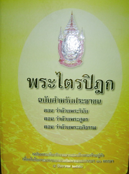 (library) 2009917_44893.jpg