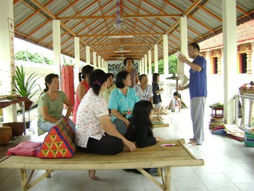 (thaiherbs) 2009823_67069.jpg