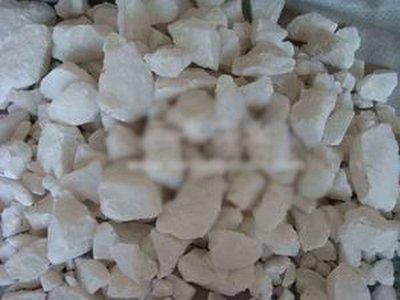 สารส้มก้อนขุ่น (Aluminium Sulphate)
