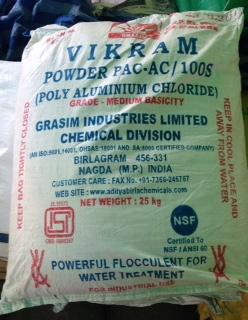 แพคผงขาว (Poly Aluminium Chloride)