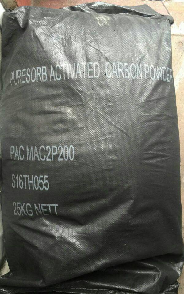 คาร์บอนผงละเอียด (Activated Carbon Powder)