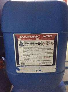 กรดซัลฟูริก แอซิด (Sulfuric Acid)