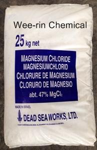 แมกนีเซียม คลอไรด์ (Magnesium Chloride) อิสราเอล