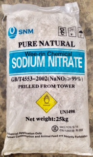 โซเดี่ยม ไนเตรท (Sodium Nitrate)