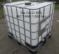 โซดาไฟน้ำ (IBC TANK 1500 ลิตร)