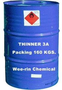 ทินเนอร์ 3A (Thinner AAA)