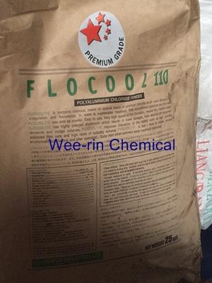 แพคผงขาว ญี่ปุ่น Flocool 110
