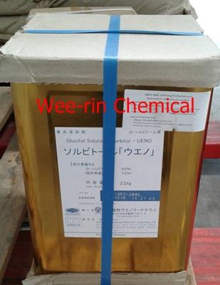 ซอร์บิทอลน้ำ (Sorbitol Solution)
