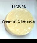 Biocide Tablet (ก้อนฆ่าเชื้อในระบบคูลลิ่ง)