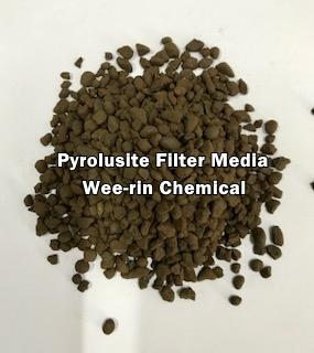 สารกรองแมงกานีส ไดอ็อกไซด์ (แร่ Pyrolusite)