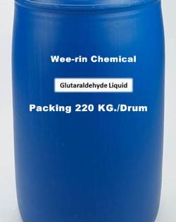 กลูตัลราดีไฮด์ (Glutaraldehyde 50)