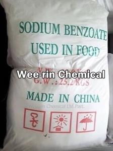 โซเดี่ยม เบนโซเอต (Sodium Benzoate)