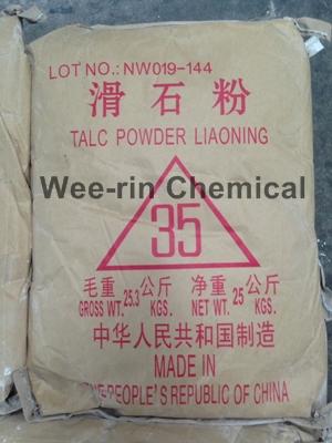 แป้งทัลคัม No.2 เบอร์ 35 (Talcum Powder No.2)
