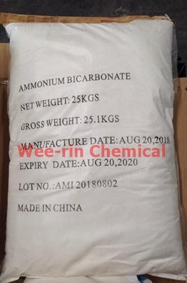 แอมโมเนียม ไบคาร์บอเนต (Ammonium Bicarbonate)