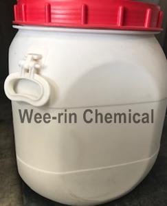 คลอรีนผง 65 (Calcium Hypochlorite)