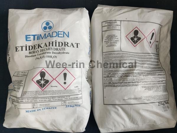 บอแร็กซ์ เดคาไฮเดรต (Borax Decahydrate 10H2O)