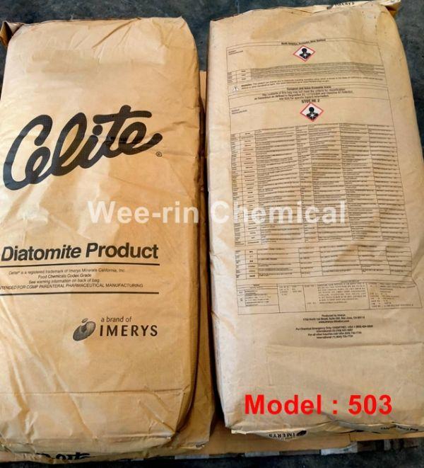 ผงกรอง Celite รุ่น 503