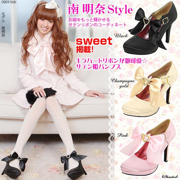 (shoe) 2010223_72906.jpg