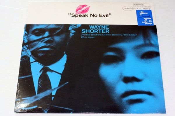 Wayne Shorter - Speak No Evil (LP + CD)