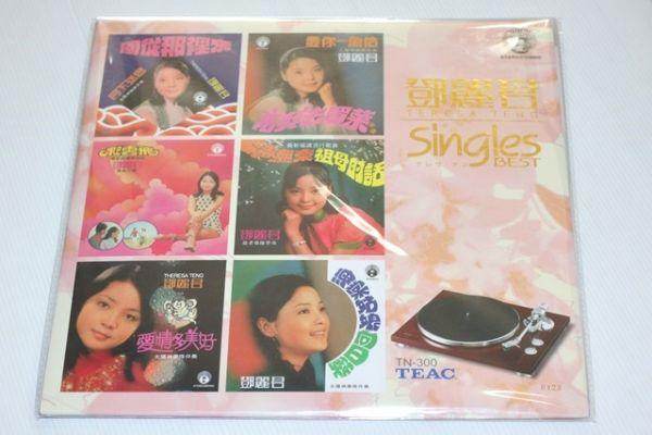 Singles Best