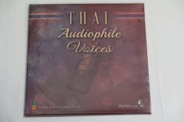 Thai Audiophile Voices