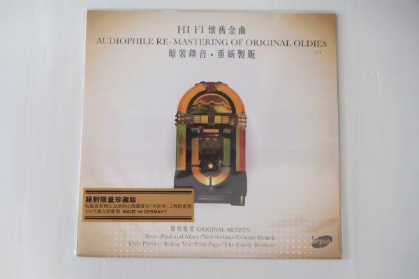 HI-FI Audiophile Re-Mastering Of Original Oldies