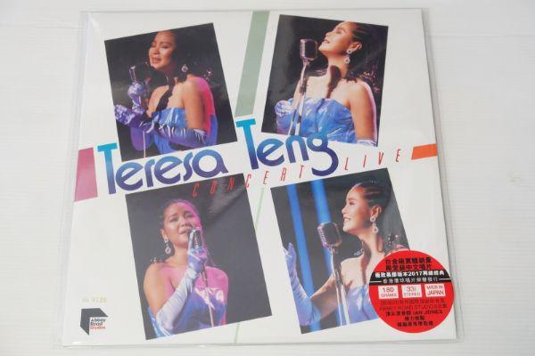 Teresa Teng - Concert Live