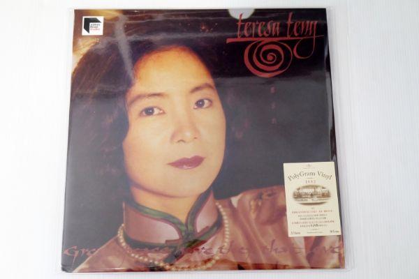 Teresa Teng - Unforgettable Teresa Teng