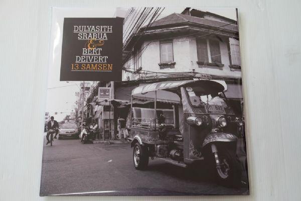 13 Samsen by Dulysith Srabua & Bert Deivert (Gray Vinyl)
