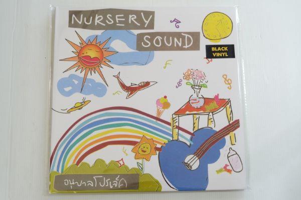 Nursery Sound - อนุบาลโปรเจ็ค (Black Vinyl)