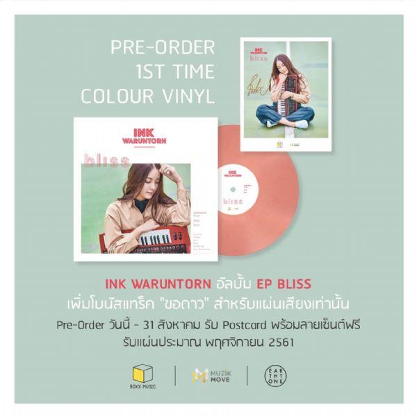 Pre-Order INK WARUNTORN - EP BLISS