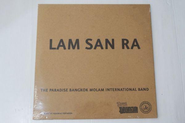 The Paradise Bangkok Molam International Band - Lam San Ra