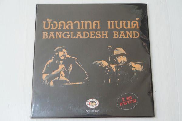 Bangladesh Band – บังคลาเทศแบนด์ ๑+๑