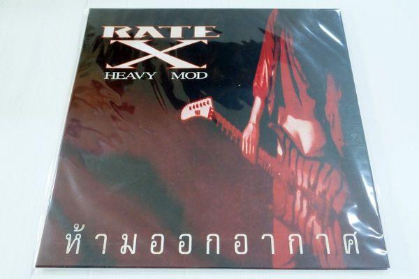 Rate X Heavy Mod - ห้ามออกอากาศ (Black Colour Vinyl)