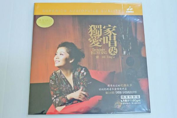 Tong Li - The Exclusive Is Love Sing