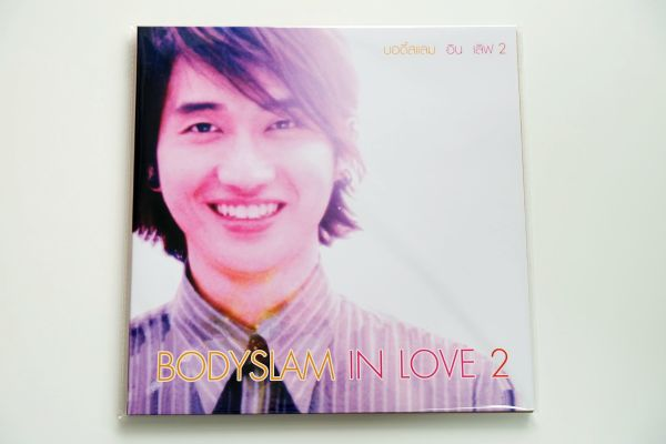 Bodyslam - In Love Vol. 2 (Purple Vinyl)