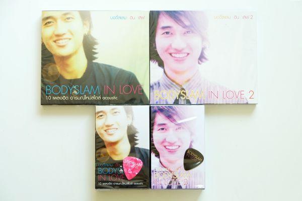 CD - เทป Bodyslam - In Love Vol. 1 & 2