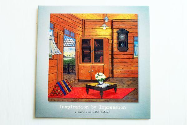พงษ์พันธ์ จันทร์เนตร - Inspiration by Impression (White Vinyl)