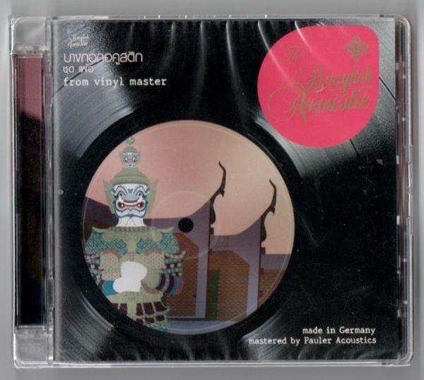 CD Bangkok Acoustic - เพ้อ