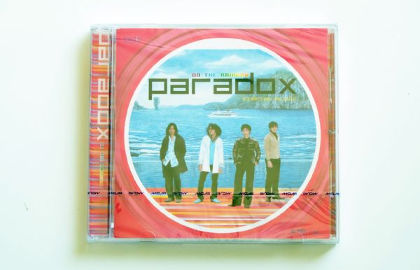 CD Paradox - On The Rainbow