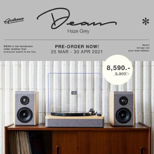 Pre-Order เครื่องเล่นแผ่นเสียง DEAN Turntable Stereo System (Haze Grey)