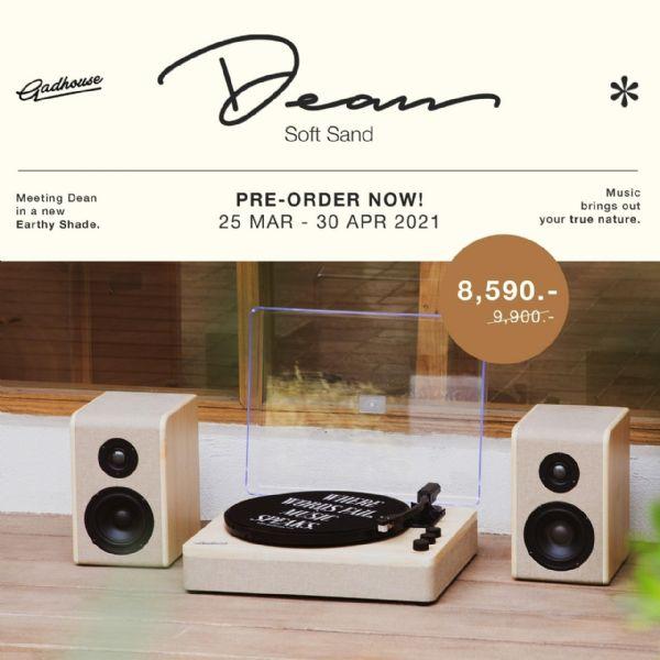 Pre-Order เครื่องเล่นแผ่นเสียง DEAN Turntable Stereo System (Soft Sand)