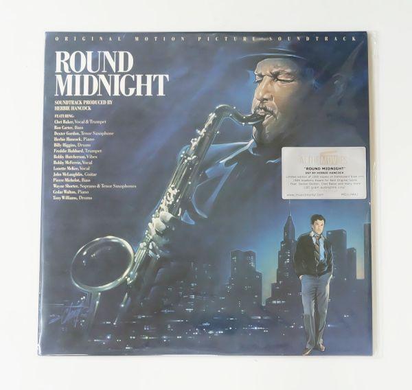 Herbie Hancock - Round Midnight OST. (Blue Vinyl)
