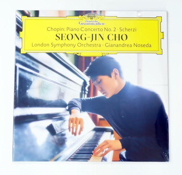 Chopin - Piano Concerto no.2 Scherzi